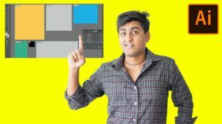 How to Rearrange Arboards in Adobe Illustrator